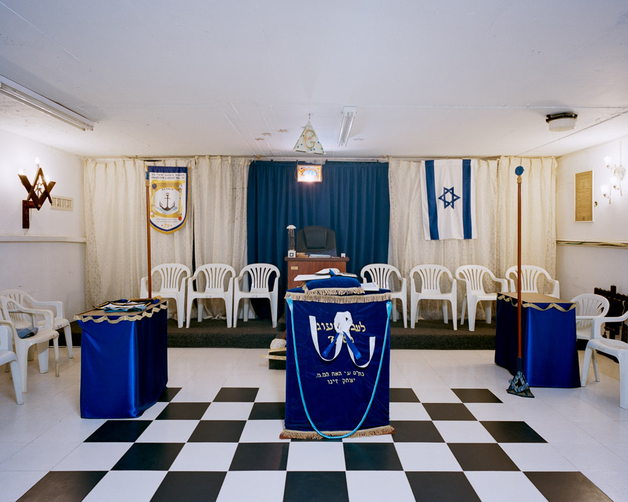 Temple of 'Ha-Ogen No. 79' Lodge, Ashdod, Israel, 2016. The Lodge was founded in 1999 and meets in an old underground bunker.